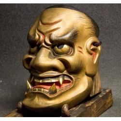 Ko jishi noh mask