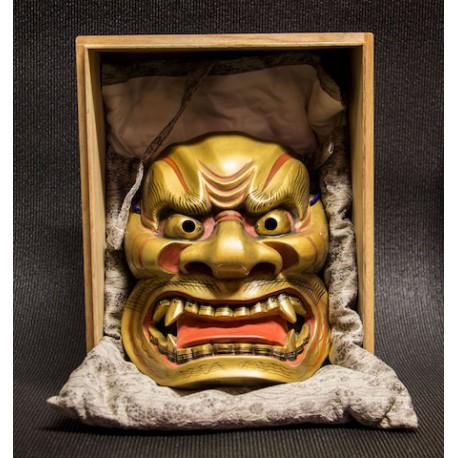 Shishiguchi  獅子 口 ( madera )